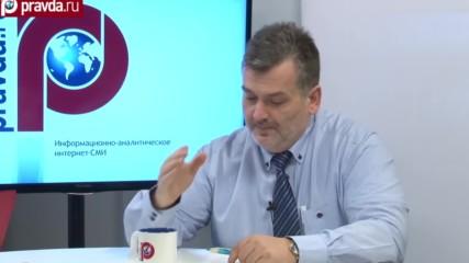 Россия и Болгария - историясовременности 2