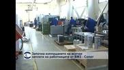 Започна изплащането на всички заплати на работниците от ВМЗ-Сопот