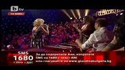 The Voice of Bulgaria Ani Sarandeva - Je t_aime Hd