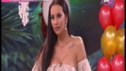 Katarina Grujic - Drugovi- Nedeljno popodne Lee Kis - (Tv Pink 25.12.2016.)