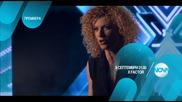 Люси Дяковска за звездите в X Factor