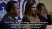 Двойният живот на Естела Карийо - Епизод - 11
