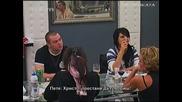Vip Brother 3 - Ицо Казва Истината В Очите На Пипи 08.05.09