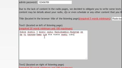 (обяснено на бг)как да си направим интернет радио