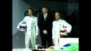 Подгряване за началото на сезона във Формула 1