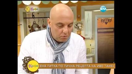 Иво Танев на гости на Гала - На кафе (27.05.2014г.)
