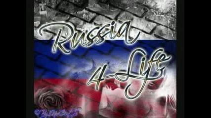 Russian Musik