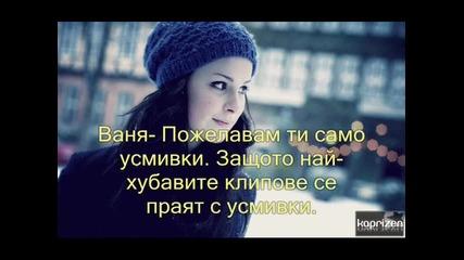 Честити 2 години в вбокс7 niqtyyyy