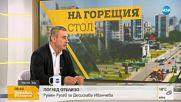 """Новият кмет на """"Младост"""": За мен Иванчева е невинна до доказване на противното"""