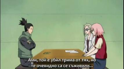 Naruto Shippuuden - 157 Bg sub
