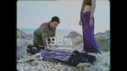 Глобул - Реклама 2005