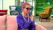 """Радина Боршош: С емоции от снимките на филма """"Рая на Данте"""" - На кафе (26.11.2020)"""