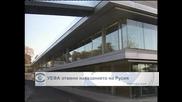 УЕФА отмени наказанието на Русия