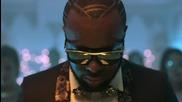 Maitre Gims ft. Niska - Sapes comme jamais ( Официално Видео )