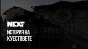 NEXTTV 048: История на Куестовете: Syberia