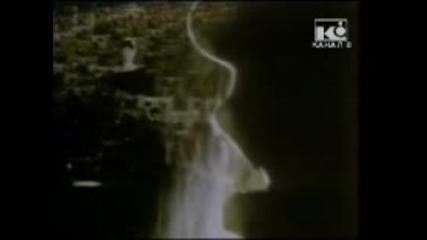 Киора - Вярвам В Теб