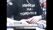 Митинг В Защита На Интернет Свободата