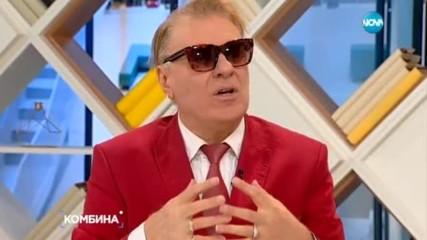 Васил Найденов: Предлагаха ми да бъда вицепрезидент