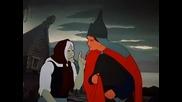 Руска анимация. Царевна - лягушка 3-3