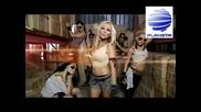 Летен Мега Елена - Още (видеоклип високо качество)