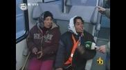 Господари На Ефира - Цигани Пътуват Гратис