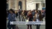 Италия разполага 4800 войници на стратегически места за повишаване на сигурността