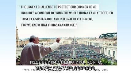 Уолтър Файт - Папската визита в Сащ
