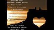 bate pesho-my friends