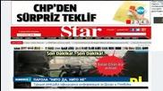 Турция мълчи за Ахмед Доган и Делян Пеевски