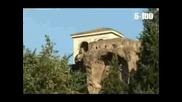 Рим - Колизеумът