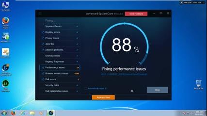 почистване, оптимизиране, дефрагментиране и антивирусна защита за Windows 10, 8, 7, Xp