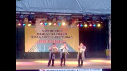 Арменска Музика