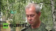 "Ukraine: DPR's Basurin condemns Ukrainian authorities' ""inhuman crimes"""