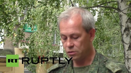 "Ukraine: DPR's Basurin condemns Ukrainian authorities' ""inhuman crimes"""
