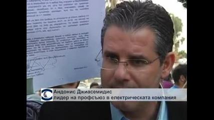 Парламентът в Кипър отхвърли спорния закон за приватизация на държавни компании