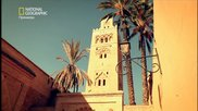 Измамен град: Маракеш
