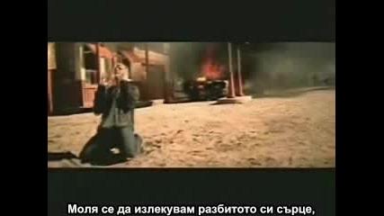 Backstreet Boys - Incomplete С Бг Субтитри