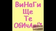 Mn qka Balada za Lubovta :p;p