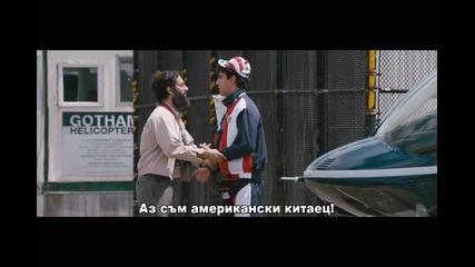 Диктаторът - откъс от комедията :)
