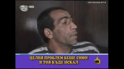 Голям смях - Ромски изцепки !!! Господари на ефира