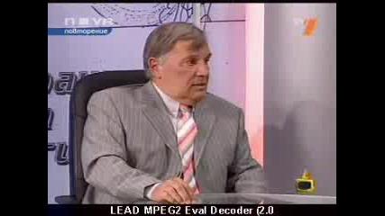 Батето В Tv7