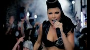 David Guetta, Chris Willis ft Fergie, Lmfao - Gettin Over You