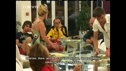 Big Brother 4 [26.10.2008] - Част 1