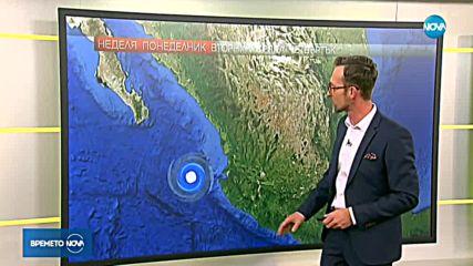 Прогноза за времето (23.10.2018 - сутрешна)