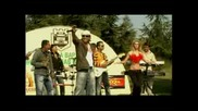 Щилиян И Орк.мелодия - Евро Дама