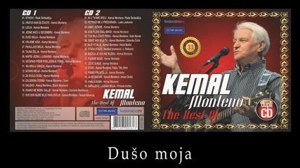 Kemal Monteno - Duso moja - (LIVE) - (Skenderija 2003)