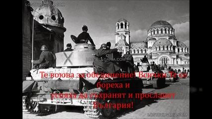 Държава на Българите