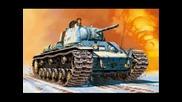 Съветските Танкове През Отечествената Война