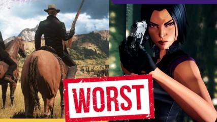 Най-разочароващите видео игри на 2018