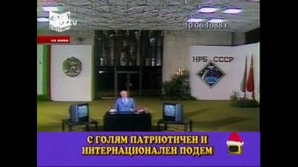Господари на Ефира - Тодор Живков говори с Космонавтите